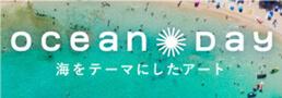 oceanDay